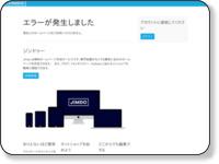 http://kimon-club.jimdo.com/