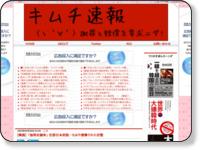 http://kimsoku.com/