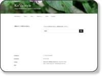http://koda-style.net/index.html