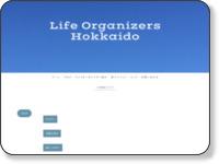 http://lifeorganizershokkaido.jimdo.com/