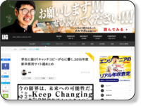 http://liginc.co.jp/web/matome-web/62987