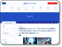 http://m-78.jp/news/n-1783/