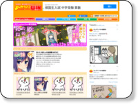 http://mangalifewin.takeshobo.co.jp/