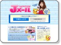 恋人募集サイト