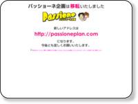 http://moriokatakeru.com/pp.html