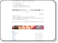 http://ncode.syosetu.com/n0822cl/
