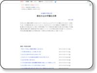 http://ncode.syosetu.com/n6762ci/