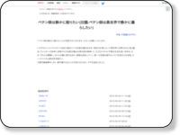 http://ncode.syosetu.com/n7449cq/
