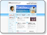 http://nekobashi-chiro.com/