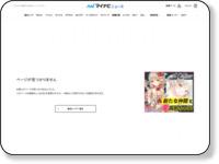 http://news.mynavi.jp/news/2014/10/21/262/