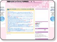 http://oboega-01.blog.jp/