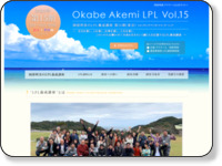 http://okabeakemi.com/lpl/