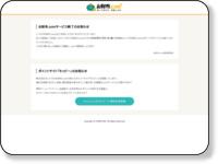 http://osaifu.com/