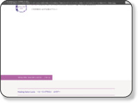 http://risui-larcenciel.jimdo.com/