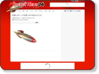 http://rocketnews24.com/2012/06/21/223224/