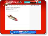 http://rocketnews24.com/2012/12/16/270651/