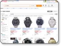 「オメガ 腕時計」Yahoo!ショッピングおすすめページ!