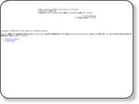 http://sugu-kinen.jp/