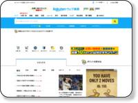 http://websearch.rakuten.co.jp/