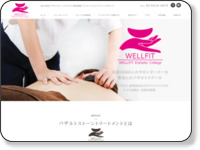 http://wellfit-smile.net/