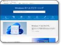http://windows.microsoft.com/ja-jp/windows7/products/features/paint