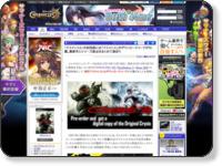 http://www.4gamer.net/games/153/G015352/20121218049/