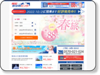 http://www.airticket-center.com/