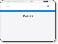 http://www.apple.com/jp/ipad-mini/