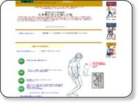 http://www.asahi-net.or.jp/~zm5s-nkmr/