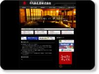 http://www.chiyokotobuki.com/