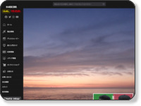 http://www.duel.co.jp/