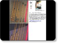 http://www.e-kurobee.com/takezao/takezao04/