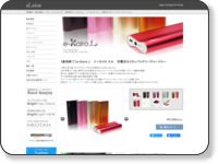 http://www.elaice.jp/products/e-kairol