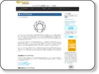 http://www.enneagram-japan.com/enneagram/