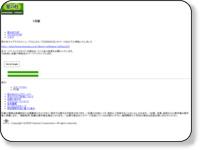 http://www.forest.impress.co.jp/lib/pic/music/audioenc/cd2wav32.html