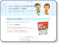 http://www.fourze-gobus.jp/