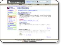 http://www.fukunavi.or.jp/fukunavi/eip/05hitori/service/03kurashi/03_01homehelp.html