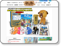 http://www.ginsaji-anime.com/