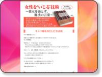 http://www.goukon-go.com/iziru/index.html