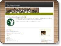 ザ・グリーンコンサート・シンフォニックバンド