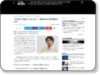http://www.itmedia.co.jp/news/articles/1207/25/news106.html
