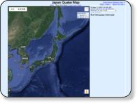 http://www.japanquakemap.com/