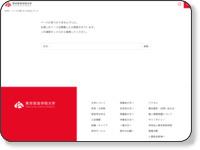 http://www.yasukuni.or.jp/