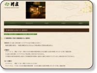 http://www.kawashou.info/top/