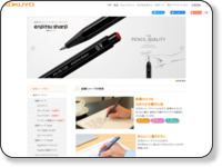 http://www.kokuyo-st.co.jp/stationery/pencilsharp/