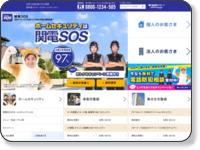 http://www.ksos-web.jp/
