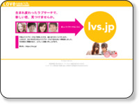 http://www.loves.ne.jp/