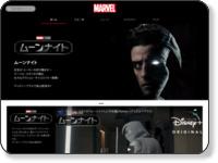 http://www.marvel-japan.com/movies/thor/
