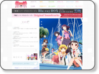 http://www.monogatari-series.com/2ndseason/