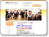 http://www.nishidadance.jp/